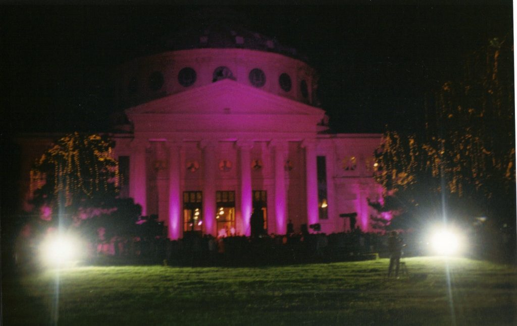 Bucharest Atheneum in Pink - 2008